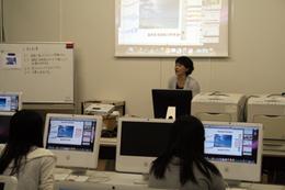 模擬授業体験!