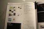 Web Designing 2011/10 に掲載していただきました。