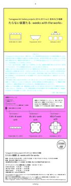 ポスター用-01